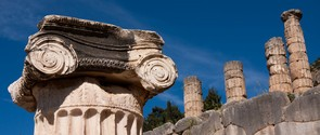Delphi archeological site, Apollo temple