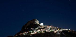 skyros-night-2