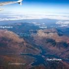 giona-vardousia-aerial