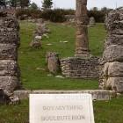 arxaia-dodoni-ancient-11