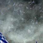 euro-2004-greece-football-16