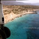 langing Karpathos