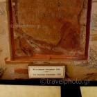 megalo-meteoro-epigrafi