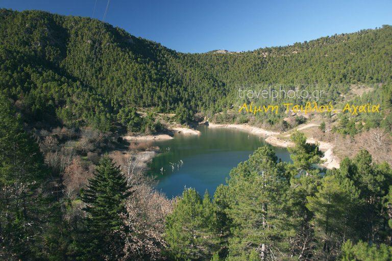 Λίμνη Τσιβλού στην Αχαϊα