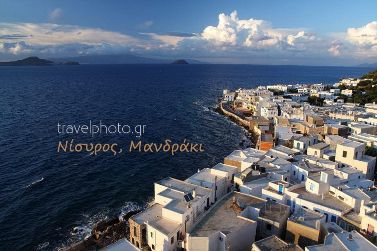 Nisiros island in the Dodecanese