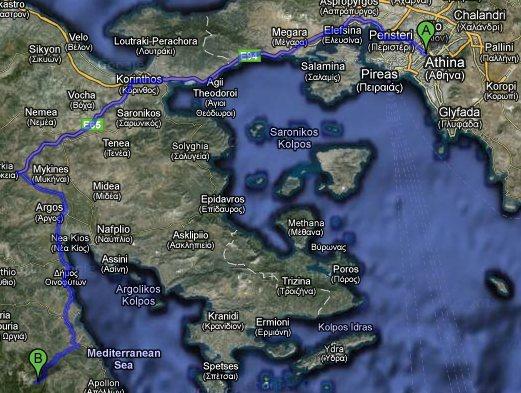 Αθήνα-Καστάνιτσα-Κυνουρίας