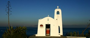 Rafina - Agios Nikolaos church