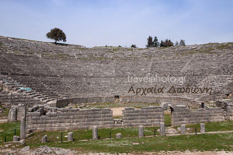 Αρχαία Δωδώνη στον νομό Ιωαννίνων