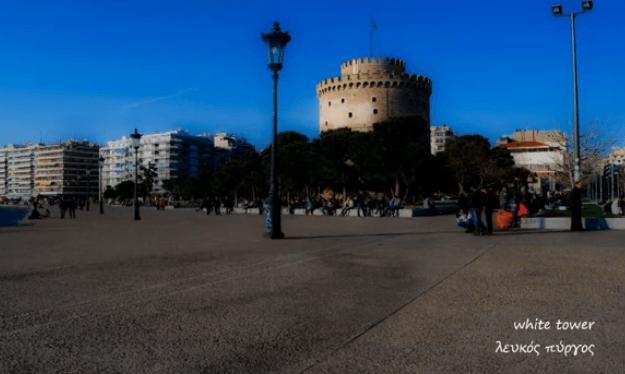 thessaloniki-lefkos-pyrgos-time-lapse
