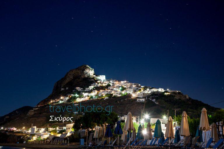 Skiros island in Sporades, photos