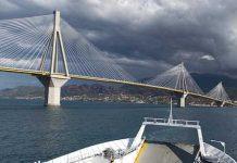 rio antirio gefyra bridge